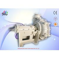 China 150ZGB HORIZONTAL SINGLE STAGE CANTILEVER DOUBLE CASING SLURRY TRANSFER PUMP on sale