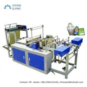 China High Output Plastic Roll Making Machine , Plastic Polythene Making Machine on sale