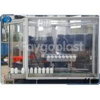Cheap Single Stage Injection Blow Molding Machine For Cosmetic / Pharma / Eye Drop Bottle wholesale