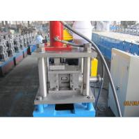 Cheap Small C Purlin Roll Forming Machine with Continues Punching 14 Stations wholesale