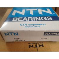 Cheap NTN NA4914 Solid Collar Needle Roller Bearing With Inner Ring 70X100X30MM wholesale