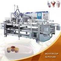 Cheap BG-4 Ice cream filling machine for cup wholesale