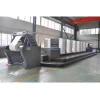 Commercial Multicolor Offset Label Printing Machine Shaftless Driving Type