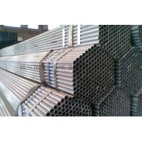 Cheap DIN17175 EN10305 ERW Cold Drawn Seamless Steel Tube Diameter 31.75mm With BV TUV wholesale