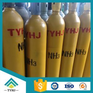 Cheap Cas No.7664-41-7 Liquid Ammonia_Anhydrous Ammonia_Refrigerant Ammonia Price wholesale