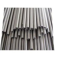 Buy cheap Seamless Stainless Steel Grooved Pipe With ID / OD Polished Tube Polish from wholesalers