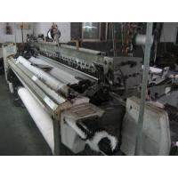 Buy cheap used Vamatex P1001ES/used loom/secondhand machinery from wholesalers