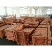 Cheap LME Standard Copper Cathodes(Cu), 99.99%max , 99.97%min Top Grade wholesale
