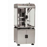 Cheap Small Scale Pilot Type Lab Tablet Press Machine GMP Model With 1 Set Punch Die wholesale
