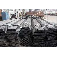 Cheap Seamless Thin Wall Steel Tube Round STBL380 JIS G3460 STBL690 for Chemical wholesale