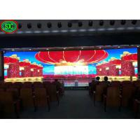 Buy cheap over 3840hz high refresh rate Indoor high quality stage events show flexible led from wholesalers