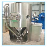 Cheap Chemical Spray Drying Machine / Industrial Gas Dryer For Powder Drying wholesale