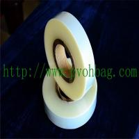 water soluble seed tape seek packaging PVA seed tape dissolvable film