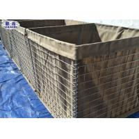 Buy cheap Geotextile Lined Military Sand Wall, Secuirty Sand Bastion Wall from wholesalers