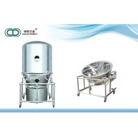 Buy cheap ISO Pharmaceutical Granulation Equipments Fluid Bed Dryer Machine For Medicine from wholesalers