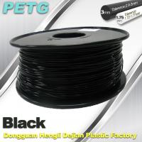 Cheap 1.75mm / 3.0 mm Temperature Resistance  PETG Black Filament  1.0KG / Roll wholesale