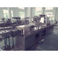 Cheap High Speed Food Blister Packing Machine Chewing Gum PVC Packaging Machine wholesale