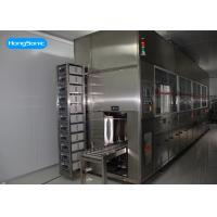 Cheap Fully Automated Ultrasonic Cleaning Line With Gantry Arm For Optical Industry wholesale