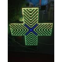 Cheap Pharmacy Cross P10 Scrolling LED Sign Dual Color IP65 , Advertising Custom Led Signs wholesale