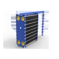Cheap SONDEX traditional plate heat exchangers,Gasket plate heat exchanger,Industry heat exchanger wholesale