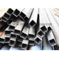 Cheap Q195 Q215 Q235A Q345 16Mn ERW Steel Fencing Tube For Construction Galvanized wholesale