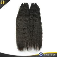 Cheap Hot Selling 8A Water Wave Malaysian Human Hair Cheap Weave Hair Online wholesale