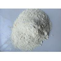 Buy cheap 95% Sodium Medical Raw Material from wholesalers