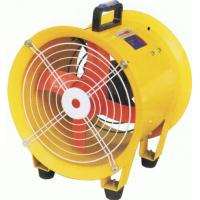 Cheap Portable Industrial fan SHT-200 Portable Ventilator fan China Coal wholesale