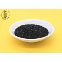 Cheap Washed Coal Based Water Purification Using Activated Carbon Ammonia / Nitrogen Removal For Ponds wholesale