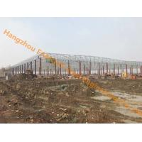 Cheap Customized Prefabricated Structural Steel Fabrications Factory Workshop Warehouse Steel Building wholesale