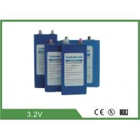 Buy cheap Lifepo4 Battery Cells Low Self - Discharge 25ah cell from wholesalers