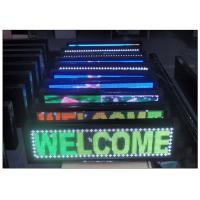 Cheap 7 Color Scrolling Outdoor Programmable LED Sign 1R1G1B with Aluminium Alloy Steel Cabinet wholesale