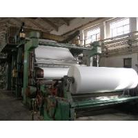 Cheap 2100mm High Quality Toilet Paper Manufacturing Machine wholesale