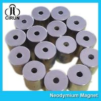 Cheap Bright Silver N52 Neodymium Disc Magnets , Strong Sintered NdFeB Magnet wholesale