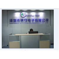 Shenzhen Autodiag Technology Co.,Limited