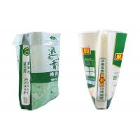 Cheap Biodegradable 25kg Rice Bag , Single Folded Empty Rice Bags Offset Printing wholesale