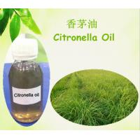 Cheap See larger image best price for citronella oil for flavor and fragrance use wholesale