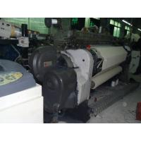 Buy cheap used Vamatex K88/used loom/secondhand weaving machinery from wholesalers