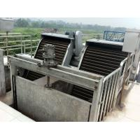 Cheap Grille sewage and industrial  Wastewater Bar Screen machine , water purification screening wholesale