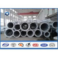 Cheap HDG Electrical Tubular Steel Pole High strength low alloy structural steels wholesale