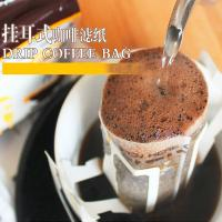 Cheap Aluminum Foil Drip Coffee Filter Bags , Individual Filter Coffee Bags wholesale