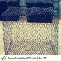 Buy cheap Woven Gabion Box|Gabion Basket With 60x80mm Hexagonal Mesh Double Twisted from wholesalers