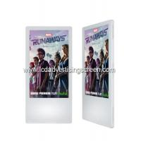 Cheap White Color LCD Advertising Screen Video LCD AD Player For Elevator wholesale