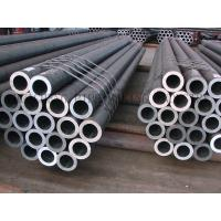 Cheap JIS G4051 Seamless Mild Steel Tubing for Machinery Use , Round Thin Wall Steel Pipe with ISO wholesale