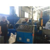Buy cheap Excellent Performance Plastic Recycling Granulator Comfortable Outlook With from wholesalers