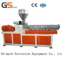 Cheap Parallel Twin Screw Extruder Filler Masterbatch Machine 12 Months Warranty wholesale