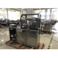 Cheap Small Aluminum Plastic Pharmaceutical Blister Packaging Machines Automatic 380V 50HZ wholesale