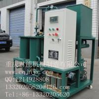 Cheap RZL waste gear oil recycling machine,lube oil purifier plant wholesale