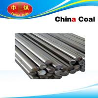 Cheap Hot Rolled Plain Bars wholesale