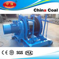 Cheap JD-4 Explosion Proof Scheduling Winch For underground mine wholesale